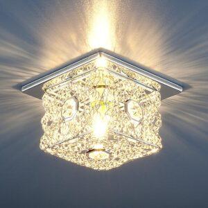 Точечный светильник 1003 G9 SL серебро Elektrostandard