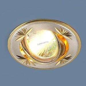 Точечный светильник 104A MR16 SS/GD сатин серебро/золото Elektrostandard