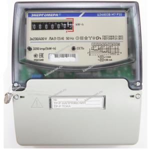 Счетчик ЦЭ6803В 5А(1-7,5А) М7 Р32 Энергомера
