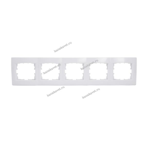 707-0200-150 Рамка 5-ая горизонтальная KARINA белый LEZARD