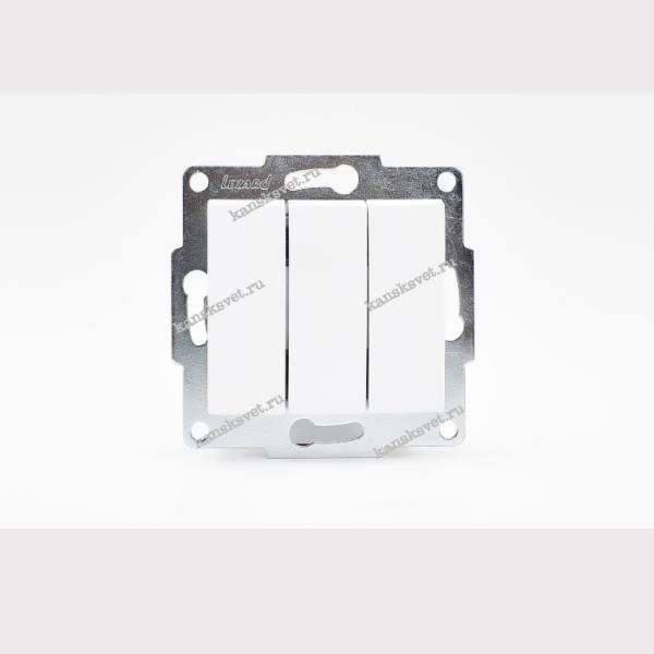 707-0288-109 Выключатель тройной KARINA белый LEZARD