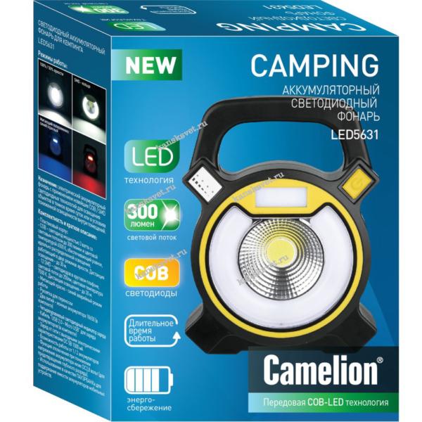 упаковка Фонарь LED5631 аккумуляторный кемпинговый Camelion